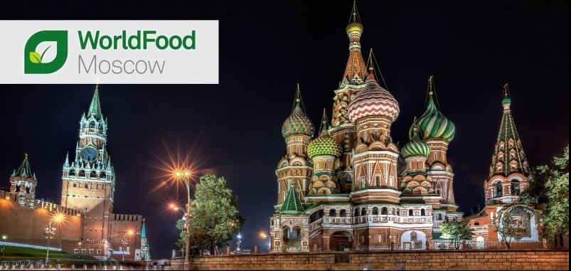 نمایشگاه صنایع غذایی WorldFood