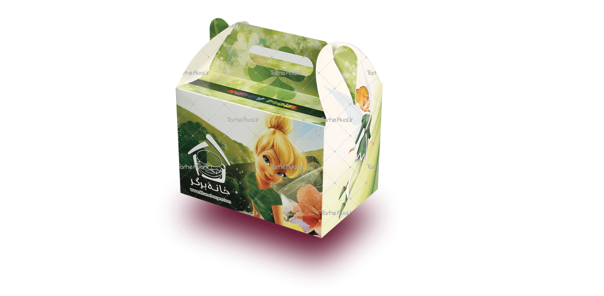 جعبه کودک