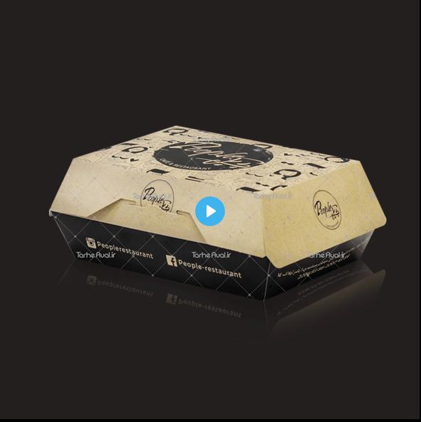 جعبه برگر صدفی مک دونالدی