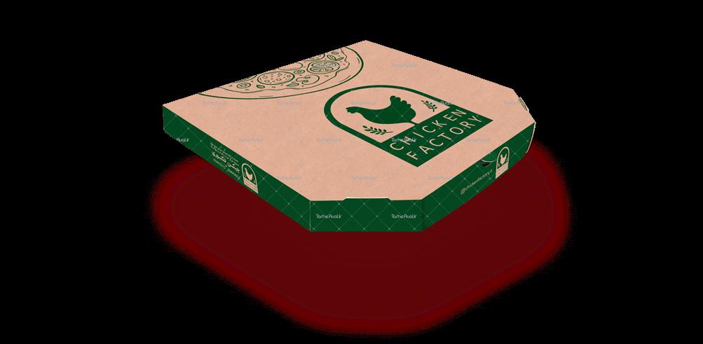 پیتزا شش ضلعی