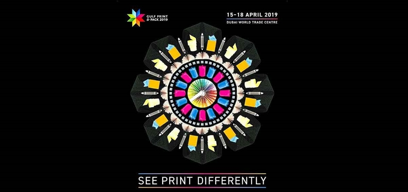 برگزاری نمایشگاه چاپ و بسته بندی دبی    2019