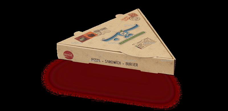 پیتزا مثلثی